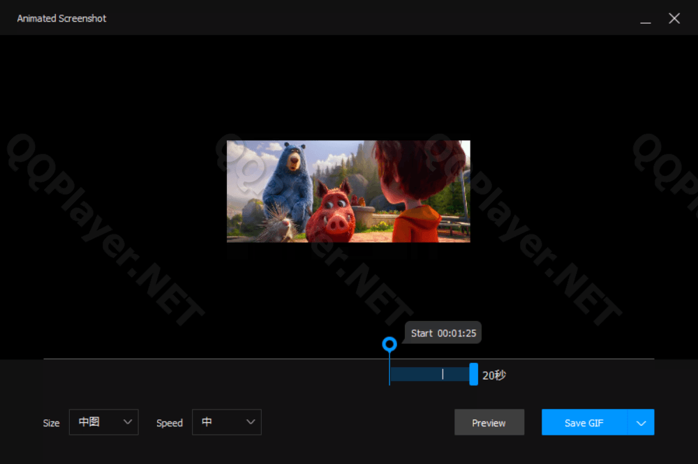 QQPlayer Video to GIF